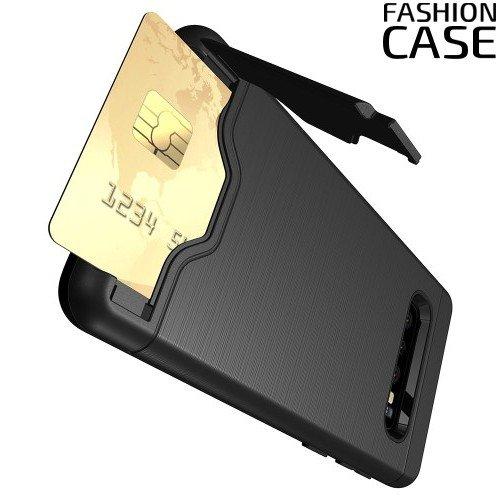Защитный чехол для Samsung Galaxy S10 с подставкой и отделением для карты - Черный