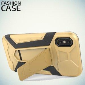 Гибридный с подставкой чехол для iPhone Xs / X - Золотой