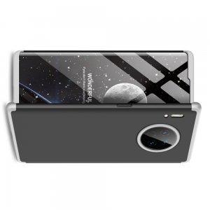 GKK 360 Пластиковый чехол с защитой дисплея для Huawei Mate 30 Pro Серебряный