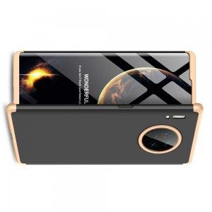 GKK 360 Пластиковый чехол с защитой дисплея для Huawei Mate 30 Pro Золотой