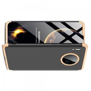 GKK 360 Пластиковый чехол с защитой дисплея для Huawei Mate 30 Золотой