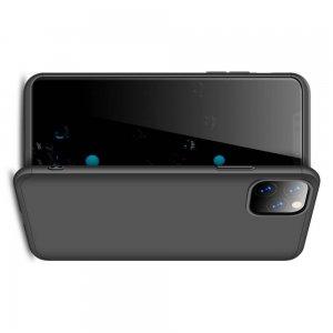 GKK 360 Пластиковый чехол с защитой дисплея для iPhone 11 Pro Черный