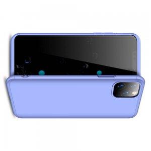 GKK 360 Пластиковый чехол с защитой дисплея для iPhone 11 Pro Max Фиолетовый