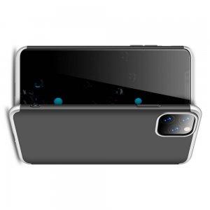 GKK 360 Пластиковый чехол с защитой дисплея для iPhone 11 Pro Max Серебряный