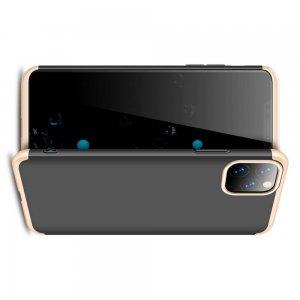 GKK 360 Пластиковый чехол с защитой дисплея для iPhone 11 Pro Золотой