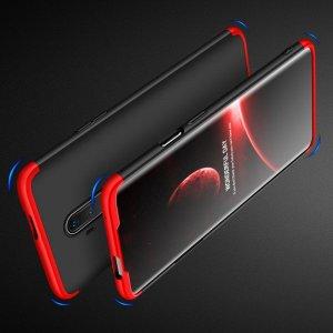 GKK 360 Пластиковый чехол с защитой дисплея для OnePlus 7T Pro Красный / Черный