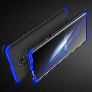 GKK 360 Пластиковый чехол с защитой дисплея для OnePlus 7T Pro Синий / Черный