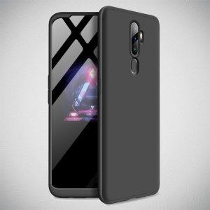 GKK 360 Пластиковый чехол с защитой дисплея для Oppo A5 (2020) / Oppo A9 (2020) Черный
