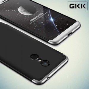 GKK 360 Пластиковый чехол с защитой дисплея для Xiaomi Redmi 5 Plus - Черный с серебристым