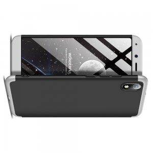GKK 360 Пластиковый чехол с защитой дисплея для Xiaomi Redmi 7A Серебряный / Черный
