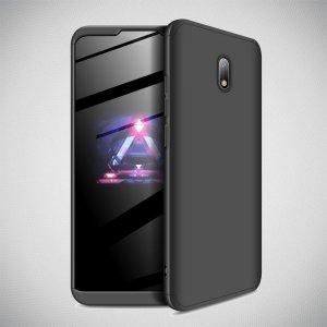 GKK 360 Пластиковый чехол с защитой дисплея для Xiaomi Redmi 8A Черный