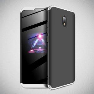 GKK 360 Пластиковый чехол с защитой дисплея для Xiaomi Redmi 8A Серебряный