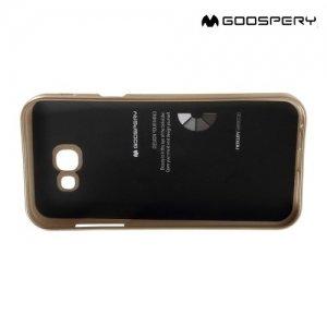 Goospery Jelly силиконовый чехол для Samsung Galaxy A3 2017 SM-A320F - Золотой