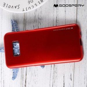 Goospery Jelly силиконовый чехол для Samsung Galaxy S8 - Красный