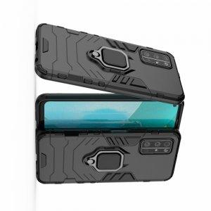 Hybrid Armor Ring Противоударный защитный двухслойный чехол с кольцом под палец подставкой держателем для Huawei Honor 30S Черный