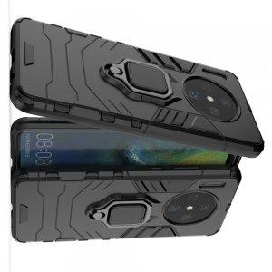 Hybrid Armor Ring Противоударный защитный двухслойный чехол с кольцом под палец подставкой держателем для Huawei Mate 30 Черный