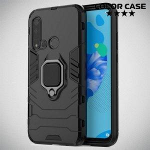 Hybrid Armor Ring Противоударный защитный двухслойный чехол с кольцом под палец подставкой держателем для Huawei P20 lite (2019) / nova 5i Черный