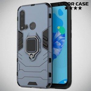 Hybrid Armor Ring Противоударный защитный двухслойный чехол с кольцом под палец подставкой держателем для Huawei P20 lite (2019) / nova 5i Серый