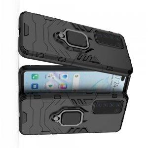 Hybrid Armor Ring Противоударный защитный двухслойный чехол с кольцом под палец подставкой держателем для Huawei P40 Черный