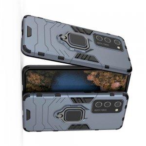 Hybrid Armor Ring Противоударный защитный двухслойный чехол с кольцом под палец подставкой держателем для Huawei P40 Pro Синий