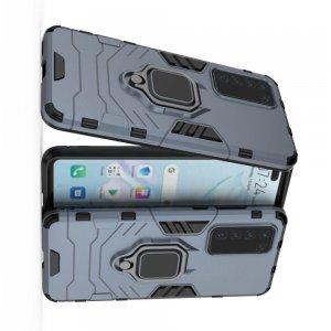 Hybrid Armor Ring Противоударный защитный двухслойный чехол с кольцом под палец подставкой держателем для Huawei P40 Синий