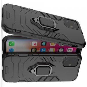 Hybrid Armor Ring Противоударный защитный двухслойный чехол с кольцом под палец подставкой держателем для iPhone 11 Черный