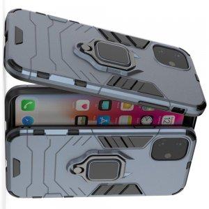 Hybrid Armor Ring Противоударный защитный двухслойный чехол с кольцом под палец подставкой держателем для iPhone 11 Синий