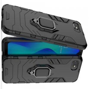 Hybrid Armor Ring Противоударный защитный двухслойный чехол с кольцом под палец подставкой держателем для OPPO Realme C2 Черный