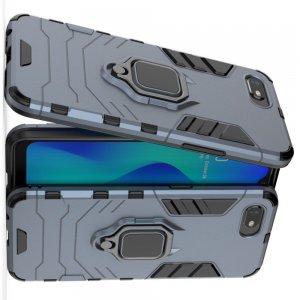 Hybrid Armor Ring Противоударный защитный двухслойный чехол с кольцом под палец подставкой держателем для OPPO Realme C2 Синий