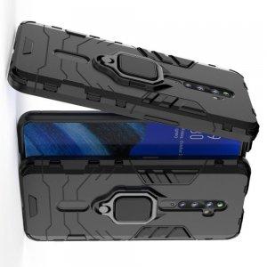 Hybrid Armor Ring Противоударный защитный двухслойный чехол с кольцом под палец подставкой держателем для OPPO Reno 2 Z Черный