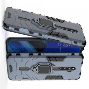 Hybrid Armor Ring Противоударный защитный двухслойный чехол с кольцом под палец подставкой держателем для OPPO Reno 2 Z Синий
