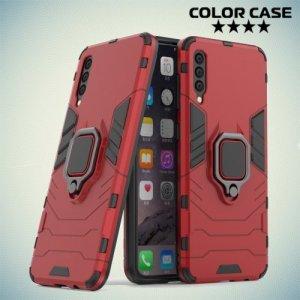 Hybrid Armor Ring Противоударный защитный двухслойный чехол с кольцом под палец подставкой держателем для Samsung Galaxy A50 Красный