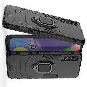 Hybrid Armor Ring Противоударный защитный двухслойный чехол с кольцом под палец подставкой держателем для Samsung Galaxy A70s Черный