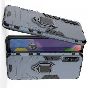 Hybrid Armor Ring Противоударный защитный двухслойный чехол с кольцом под палец подставкой держателем для Samsung Galaxy A70s Синий