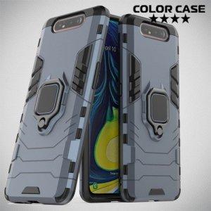 Hybrid Armor Ring Противоударный защитный двухслойный чехол с кольцом под палец подставкой держателем для Samsung Galaxy A80 / A90 Серый