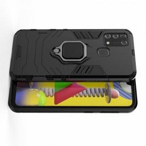 Hybrid Armor Ring Противоударный защитный двухслойный чехол с кольцом под палец подставкой держателем для Samsung Galaxy M31 Черный