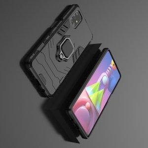 Hybrid Armor Ring Противоударный защитный двухслойный чехол с кольцом под палец подставкой держателем для Samsung Galaxy M51 Черный