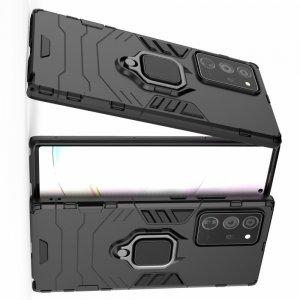 Hybrid Armor Ring Противоударный защитный двухслойный чехол с кольцом под палец подставкой держателем для Samsung Galaxy Note 20 Ultra Черный