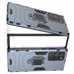Hybrid Armor Ring Противоударный защитный двухслойный чехол с кольцом под палец подставкой держателем для Samsung Galaxy Note 20 Plus Синий