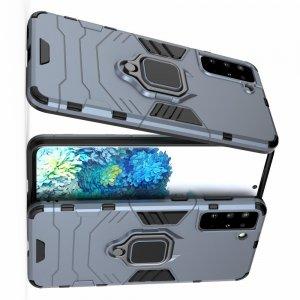 Hybrid Armor Ring Противоударный защитный двухслойный чехол с кольцом под палец подставкой держателем для Samsung Galaxy S21 Plus / S21+ Синий