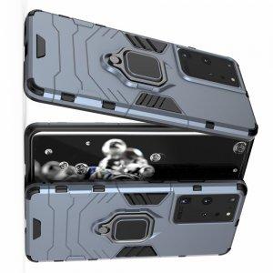 Hybrid Armor Ring Противоударный защитный двухслойный чехол с кольцом под палец подставкой держателем для Samsung Galaxy S21 Ultra Синий