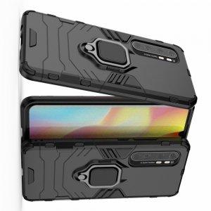 Hybrid Armor Ring Противоударный защитный двухслойный чехол с кольцом под палец подставкой держателем для Xiaomi Mi Note 10 Lite Черный