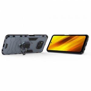 Hybrid Armor Ring Противоударный защитный двухслойный чехол с кольцом под палец подставкой держателем для Xiaomi Poco X3 NFC Синий