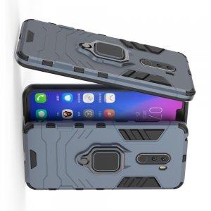 Hybrid Armor Ring Противоударный защитный двухслойный чехол с кольцом под палец подставкой держателем для Xiaomi Pocophone F1 Синий