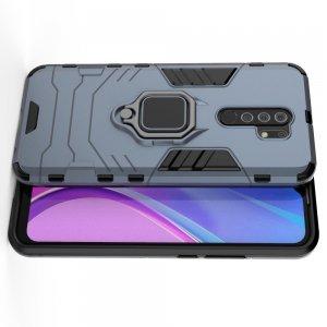 Hybrid Armor Ring Противоударный защитный двухслойный чехол с кольцом под палец подставкой держателем для Xiaomi Redmi 9 Синий