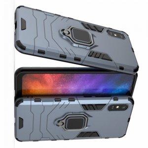Hybrid Armor Ring Противоударный защитный двухслойный чехол с кольцом под палец подставкой держателем для Xiaomi Redmi 9A Синий