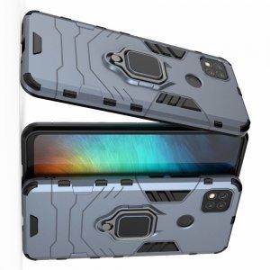 Hybrid Armor Ring Противоударный защитный двухслойный чехол с кольцом под палец подставкой держателем для Xiaomi Redmi 9C Синий