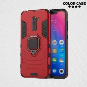 Hybrid Armor Ring Противоударный защитный двухслойный чехол с кольцом под палец подставкой держателем для Xiaomi Redmi Note 8 Pro Красный