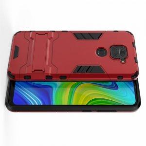 Hybrid Armor Ring Противоударный защитный двухслойный чехол с кольцом под палец подставкой держателем для Xiaomi Redmi Note 9 Красный