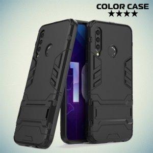 Hybrid Armor Ударопрочный чехол для Huawei Honor 20 Lite с подставкой - Черный